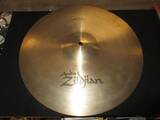piatto zildjian avedis rock crash da 17