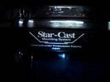 tama starclassic vintage